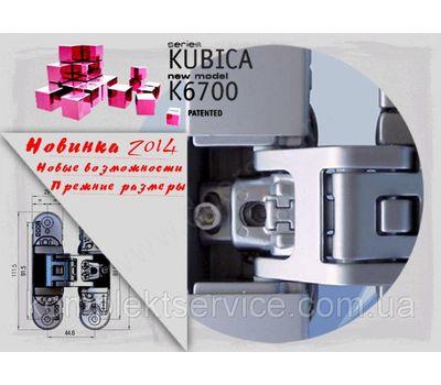 Петля Krona Koblenz Kubica K6700