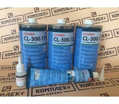 Очиститель ПВХ Cosmofen 20