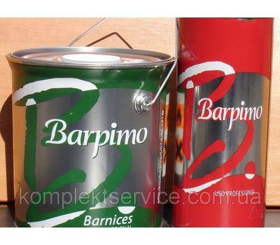 Barpimo NR 294