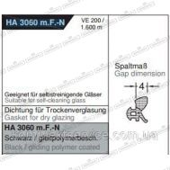 Уплотнитель Gutmann Mira HA 3060 m.F.-N, черный