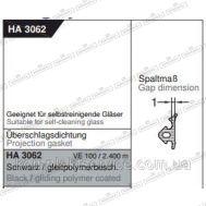 Уплотнитель Gutmann Mira 3062, черный