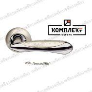 Дверная ручка Armadillo Corvus LD35-1SN/CP-3 матовый никель/хром