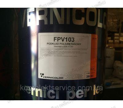 Полиуретановый грунт Vernicolor FPV 103