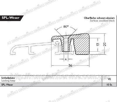 Ответка шпингалета SPL-Weser для порогов Weser от Gutmann AG