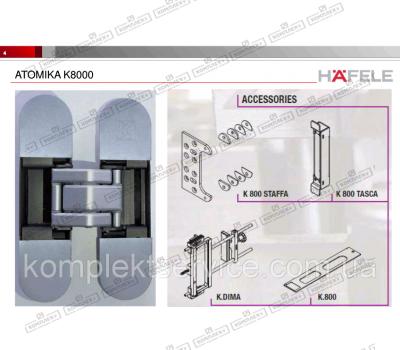 Технический чертеж петли Krona Koblenz Atomika K8000