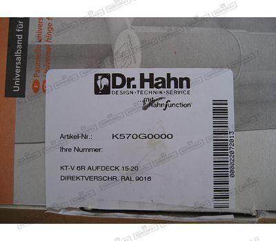 Упаковка петли Доктор Хан